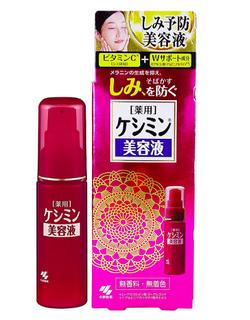 ケシミン美容液 (781587)