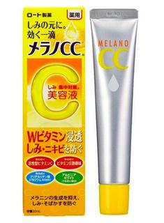 メラノCC 薬用しみ 集中対策 (781590)