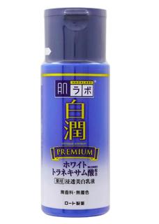 白潤プレミアム 薬用浸透美白乳液 (781598)