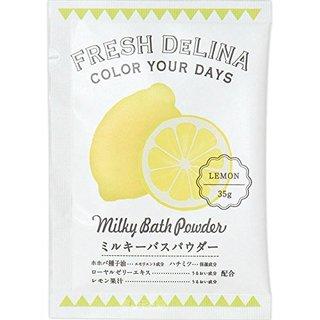 フレッシュデリーナ ミルキーバスパウダー レモン (784571)