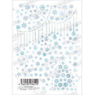 ネイル用シール 雪の結晶3  | ツメキラ(TSUMEKIRA) (785145)