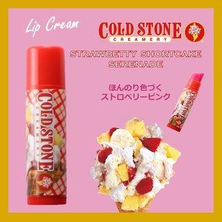 コールドストーン 色つきリップクリーム ほんのり色づくストロベリーピンク (787698)