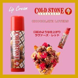 コールドストーン 色つきリップクリーム 口紅のような仕上がりラヴァーズ・レッド (787700)