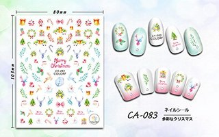 Amazon | ネイルシール クリスマス  | 宝舟JAPAN (789889)