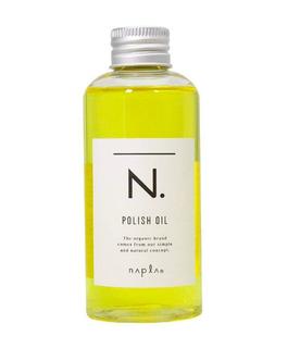 ナプラ N. ポリッシュオイル (794812)