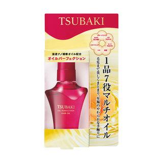 TSUBAKI オイルパーフェクション (798843)