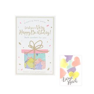 ノルコーポレーショングリーティング バスペタルWish you a Very Happy Birthdayスウィートオレンジ&ペッパーの香り (799113)