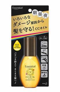 CCオイル | エッセンシャル (800945)
