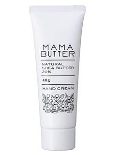 ママバター ナチュラル シアバター ハンドクリーム (800988)