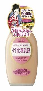 明色化粧品 うす化粧乳液 (803248)