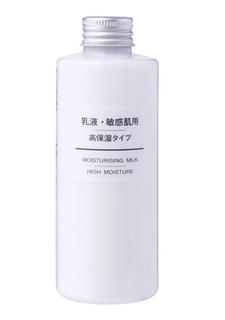 無印良品 乳液 敏感肌用 高保湿タイプ (803689)