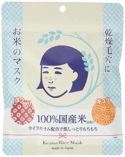 毛穴撫子 お米のマスク 10枚入 (804187)