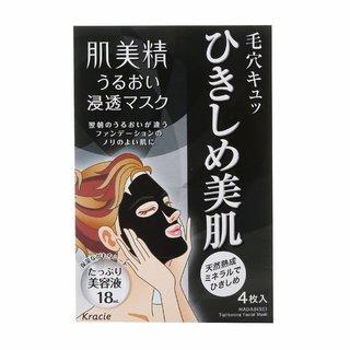 Amazon   肌美精 うるおい浸透マスク (ひきしめ) 4枚   肌美精   フェイスマスク 通販 (804199)