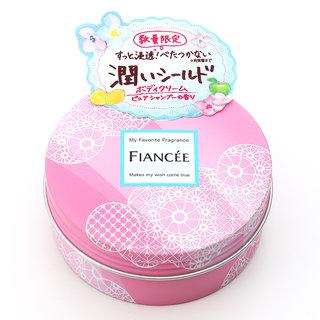 【限定】フィアンセ フレグランスボディクリーム ピュアシャンプーの香り  (805242)
