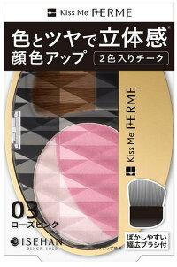 キスミーフェルム立体感アップチーク 03 ローズピンク (806910)
