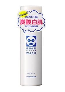 透明白肌 ホワイトウォッシュN (808562)