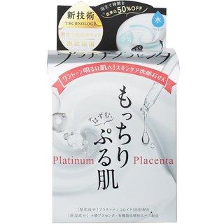 プラチナプラセンタ洗顔石鹸 | 肌楽 (812809)
