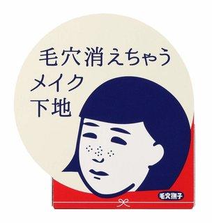 毛穴撫子 毛穴かくれんぼ下地 (813000)