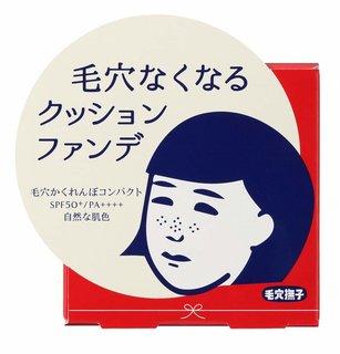 毛穴撫子 毛穴かくれんぼコンパクト(自然な肌色) (813004)