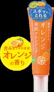 植物生まれのオレンジ地肌クレンジングN | 石澤研究所  (814636)