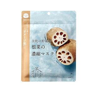 美肌の貯蔵庫 根菜の濃縮マスク 白石れんこん (816087)