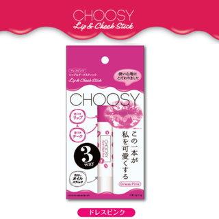 チューシー リップ & チーク スティック ドレスピンク ( Dress Pink ) (817550)