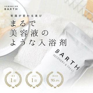 BARTH 薬用BARTH中性重炭酸入浴剤 (819475)