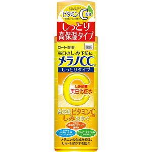 ロート製薬 メラノCC 薬用しみ対策美白化粧水 (825497)