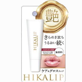 『HIKALIP ヒカリップ ケア&グロスリップ 無香料 HL01』 (829557)