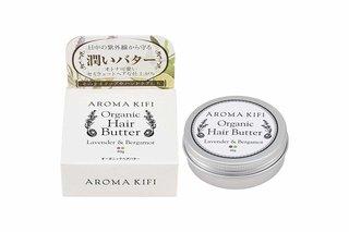 オーガニックヘアバター  | AROMA KIFI (830780)