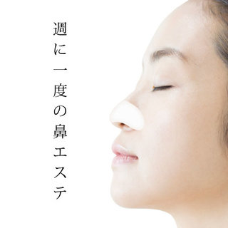 3STEP美鼻パック | ローロ (833156)