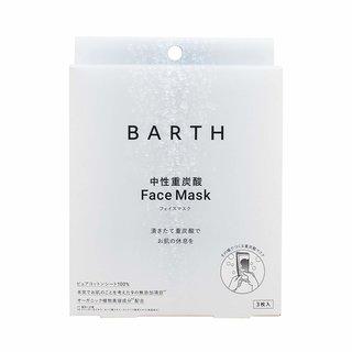 中性 重炭酸 フェイスマスク | BARTH (833983)
