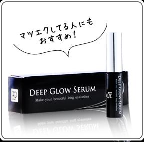 DEEP GLOW SERUM   ピースオブシャイン (837559)