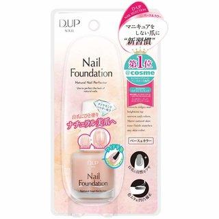 DUP Nail ネイルファンデーション (839673)