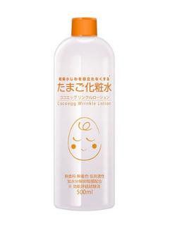 リンクルローション たまご化粧水 (841195)