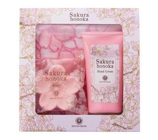 【ハウスオブローゼ】桜ほの香 ハンドセット N (841665)