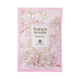 【ハウスオブローゼ】桜ほの香 バスソルト (841666)