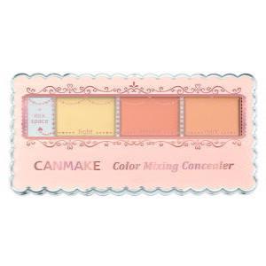 キャンメイク カラーミキシングコンシーラー C12  (841892)