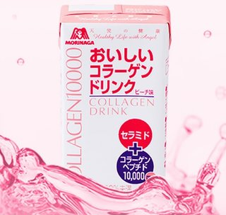 おいしいコラーゲンドリンク│森永製菓株式会社 (844608)