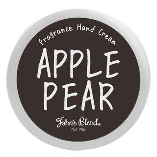 Johns Blend ハンドクリーム 70g アップルペア の香り (846055)
