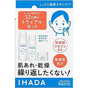 イハダ 薬用スキンケアトライアルセット 化粧水(とてもしっとり)25ml 乳液15ml バーム5g 約12日分 (847955)