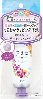 pidite(ピディット) モイストコントロールベース N (851152)