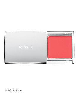 RMK マルチペイントカラーズ 01 (860030)