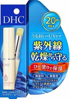 DHC UVモイスチュアリップクリーム (863639)