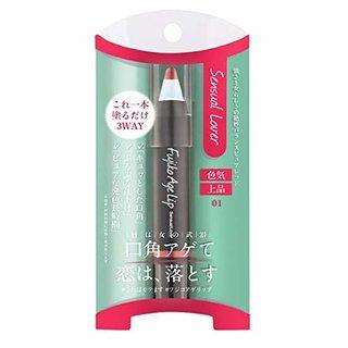 フジコアゲリップ Fujiko Age Lip 01センシュアルラバー (864365)