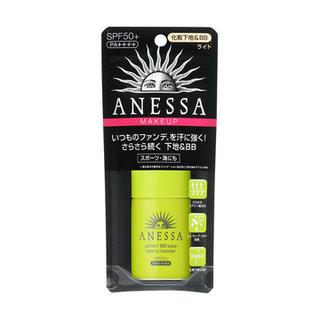 アネッサ パーフェクト BBベース ビューティーブースター (868994)