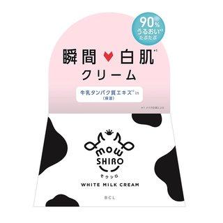 モウシロ トーンアップクリーム いちごピンク (870255)