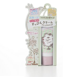 クラブ すっぴんクリーム マシュマロマット ホワイトフローラルブーケの香り (870535)
