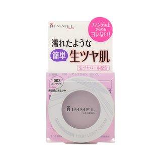 リンメル イルミナイザー 003 ピュアラベンダー (872340)