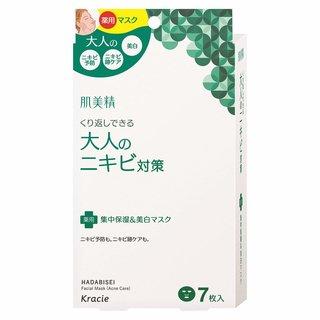 大人のニキビ対策 薬用集中保湿&美白マスク | 肌美精 (874959)